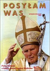 PW 2005 - Jan Paweł II